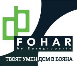 Апартаменти на топ цени в Бояна, София от Fohar.bg